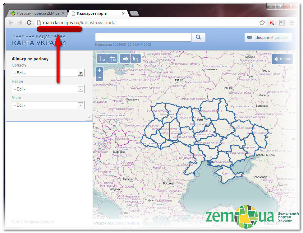 кадастровая карта украины спутник